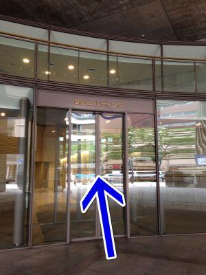 ⑧このビル(神戸朝日ビル)17階です。